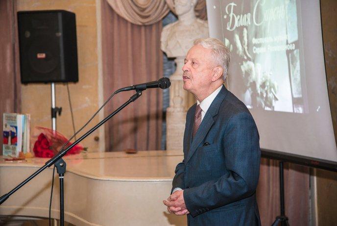 С презентации книги Сергея Скатова «Мир спасёт Правда!»
