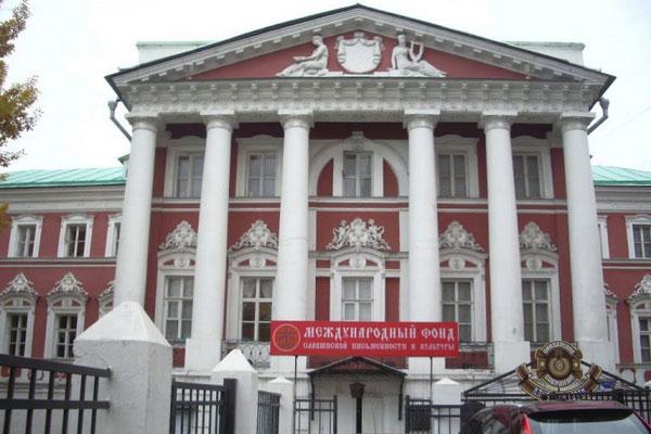Чествование русских юбиляров
